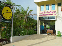 Phuket Dental Center